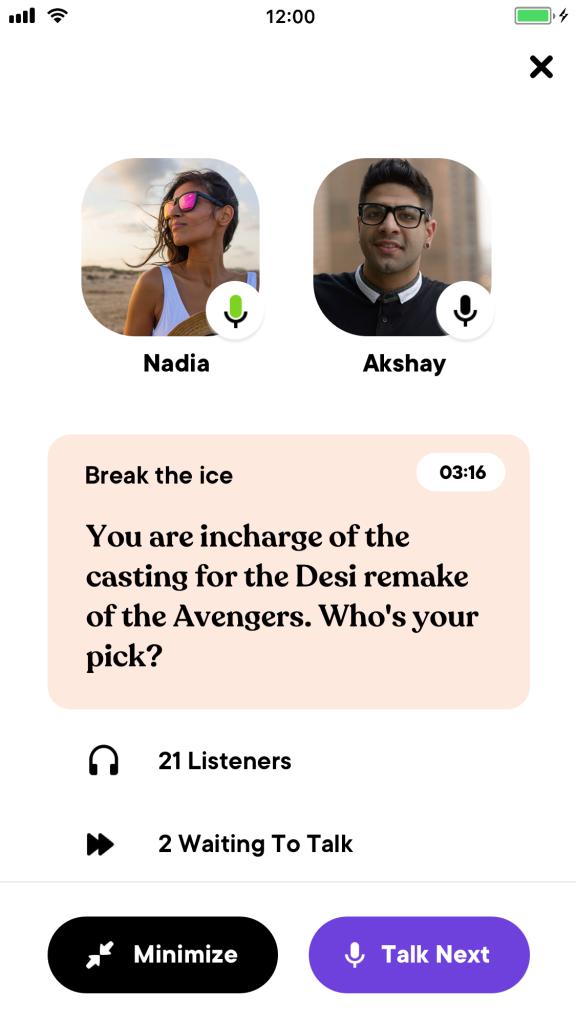 Aisle - a dating app match